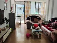 出售广海大道中小区2室2厅1卫65平米48万住宅