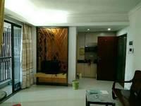 出售恒福广场1室1厅1卫35.23平米32万住宅