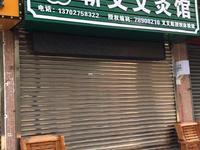 出租沙头四街小区18平米900元/月商铺
