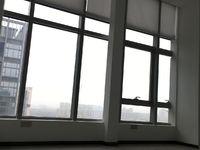 出租百利达广场34平米1650元/月写字楼