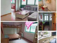 街心公园,6楼,2室2厅,精装修,南向,粉红色马克,满两年