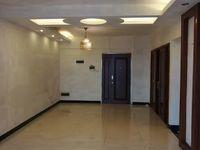 雅居乐花园,靓楼层,135方3房2厅,精装修,低税,低税