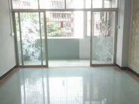 西南街第十二小区,3室2厅,全新装修,送无证单车房