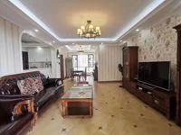 北大资源博雅滨江,靓楼层,143方4室2厅2卫,豪华装修,送全屋欧式家电