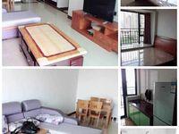 雅居乐雅湖半岛,3室2厅2卫,95平米,1600元/月,家私电齐