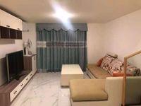 出租碧桂园奥斯汀2室1厅1卫43平米1500元/月住宅