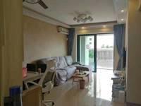出售雅居乐雅湖半岛2室2厅1卫84平米93万住宅送300方大平台