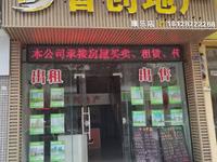 康乐路张边派出所附近商铺,35方,120万,现租4700元每月,高回报