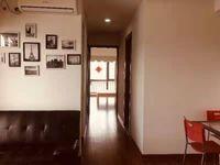 出租万达华府2室1厅1卫69平米1500元/月住宅