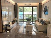 新房出售 三水捷和广场 离万达400米 品质小区 配套完善