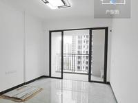 出售汇信华府-精装没住过3室2厅2卫87平米92万住宅