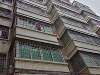 西南公园旁 康岗路5楼 黄色瓷砖外墙105方3房2厅精装修 五年唯一低税
