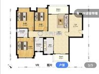 出售御江南二期楼王4室2厅2卫127.3平米价格面谈