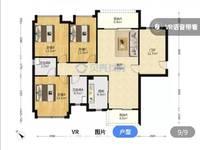 出售御江南风水宝地前面格局漂亮4室2厅2卫